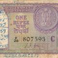 Rupia assinada pelos colegas prisioneiros de guerra no campo dos Alperqueiros na Índia